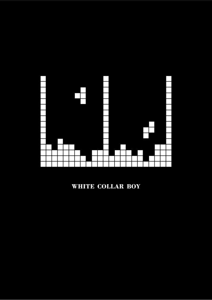 whitecollarboy_1_craigcarry